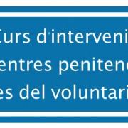 cartell_curs_intervencio